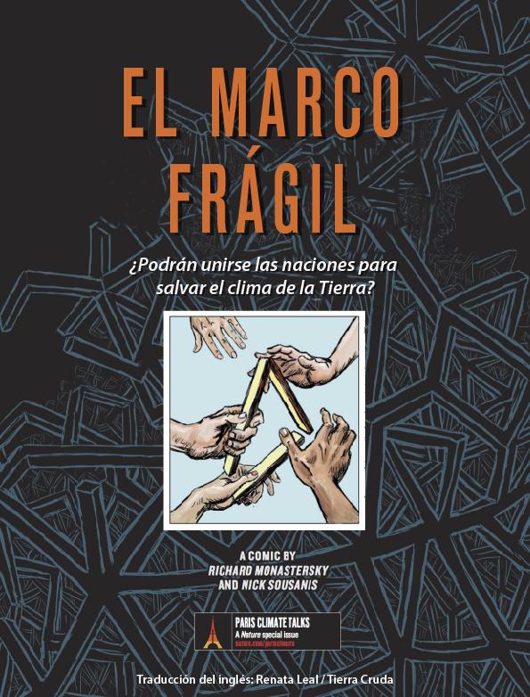 El Marco Fragil COP21.jpg