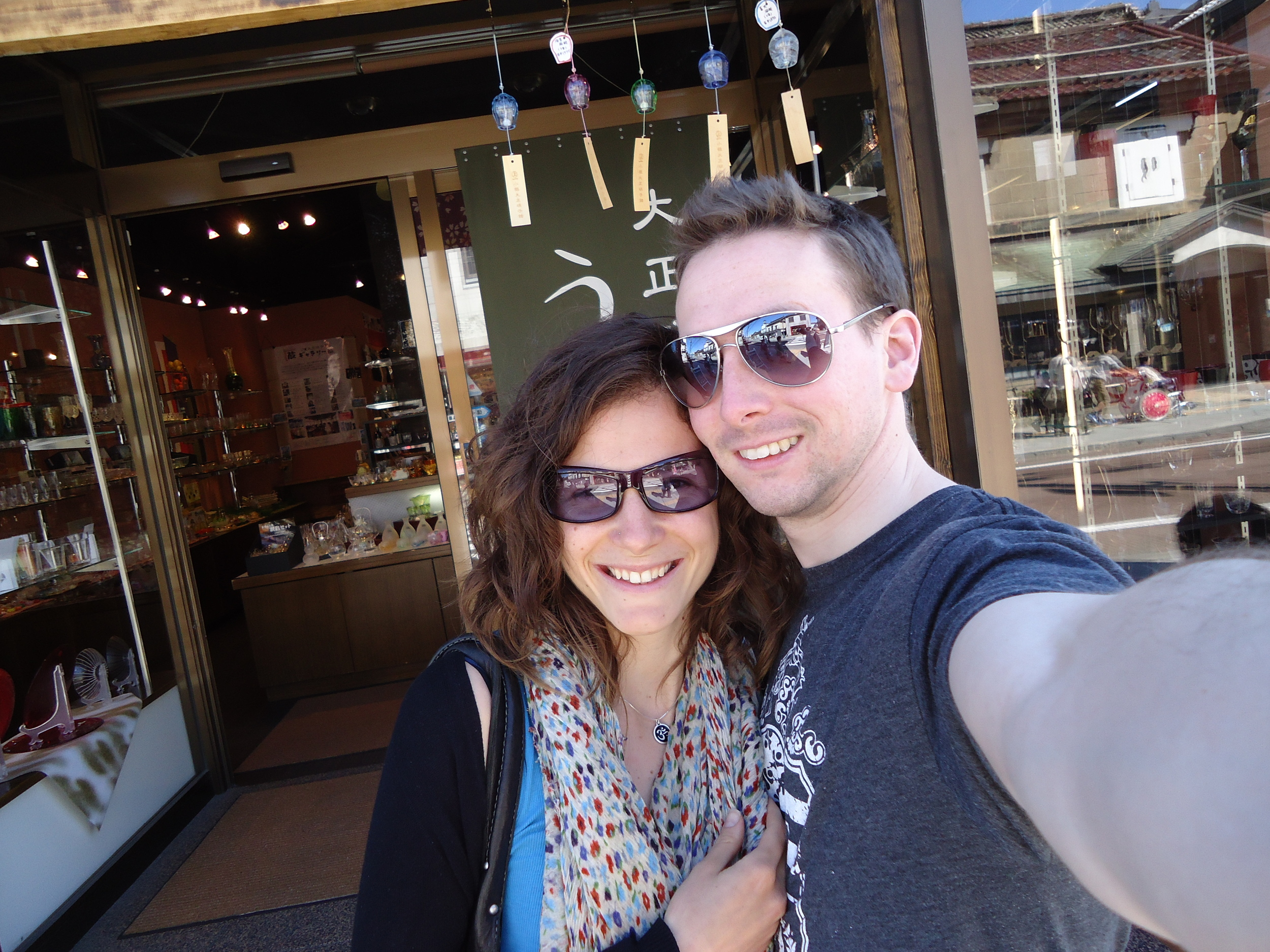 Selfie in Otaru