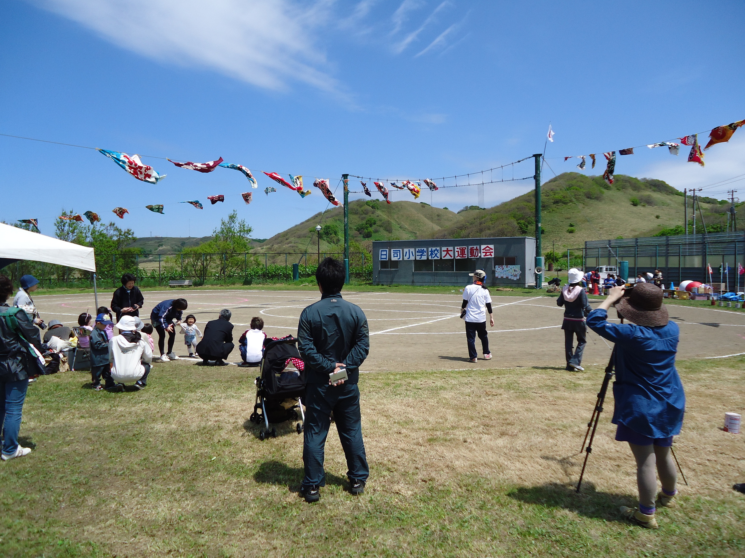 Hizuka Field Day