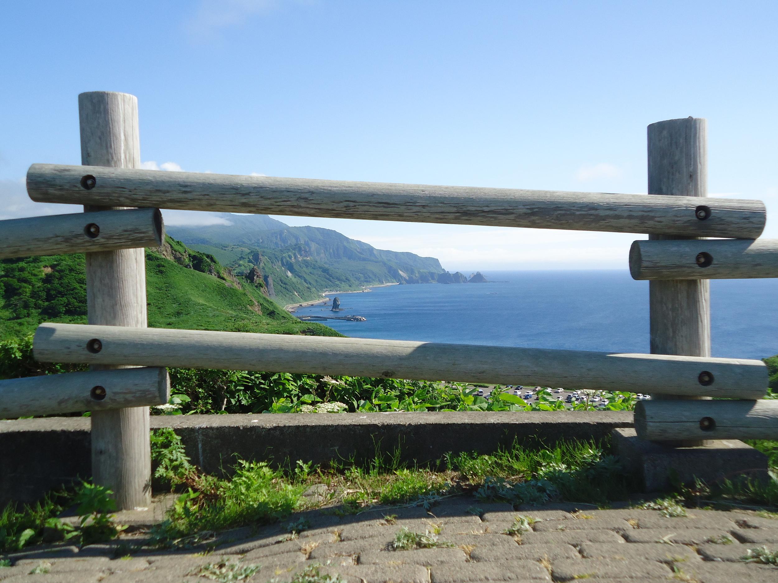 Railing View