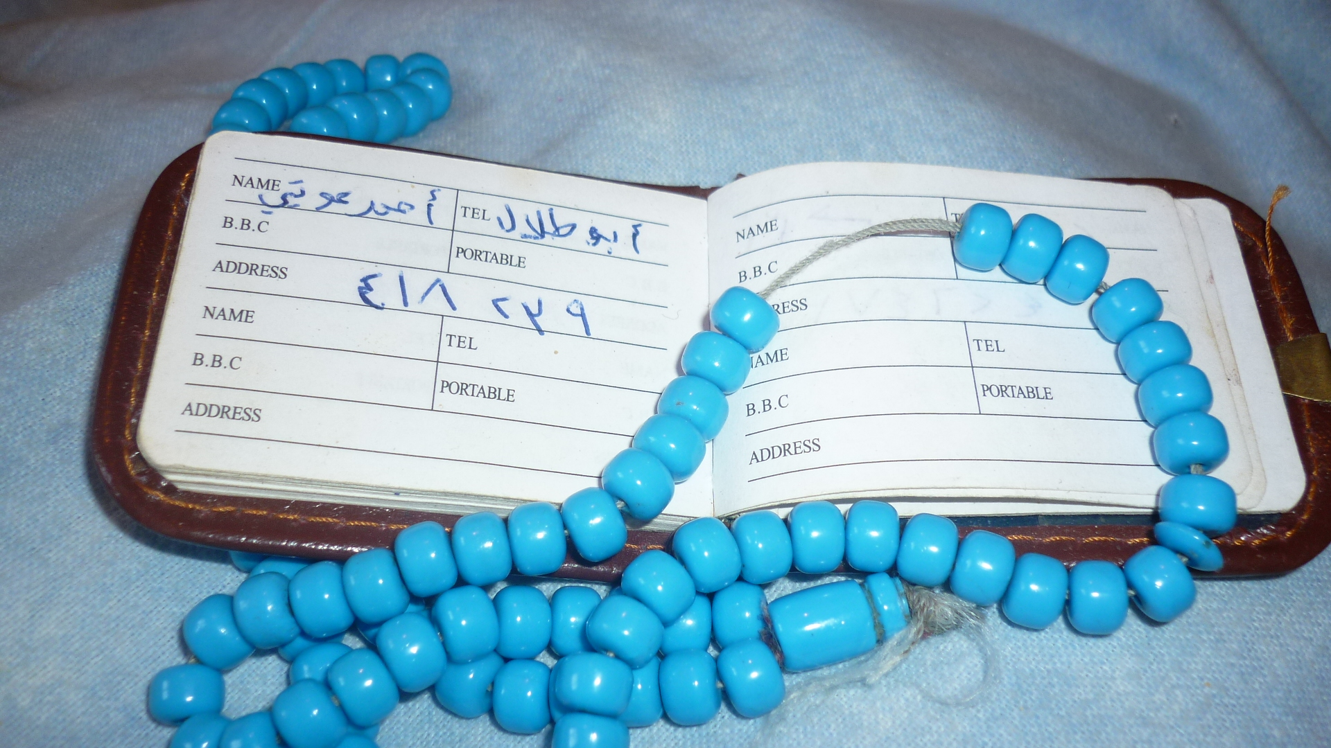 Beads and phone book