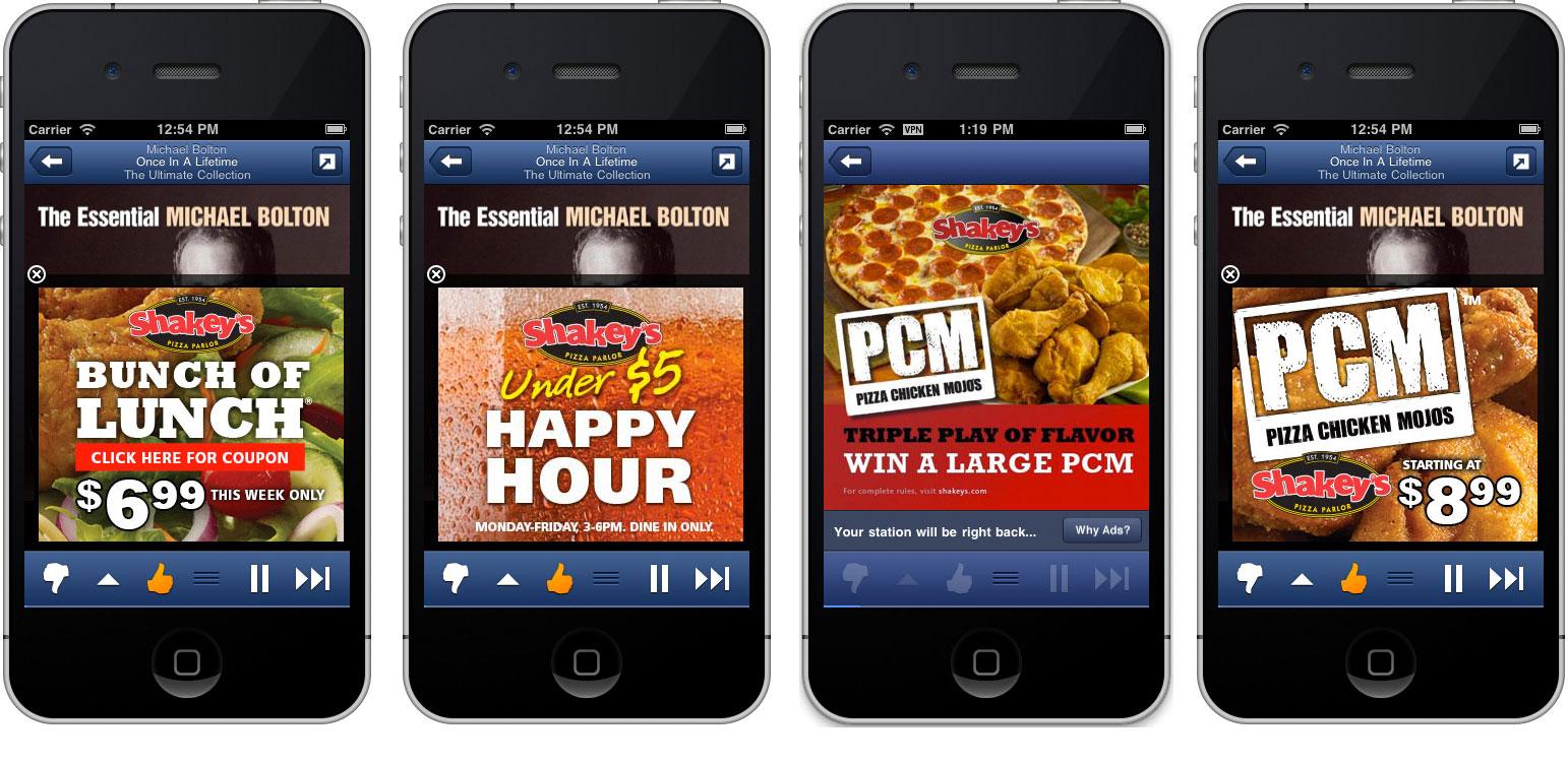 Mobile Pandora banners