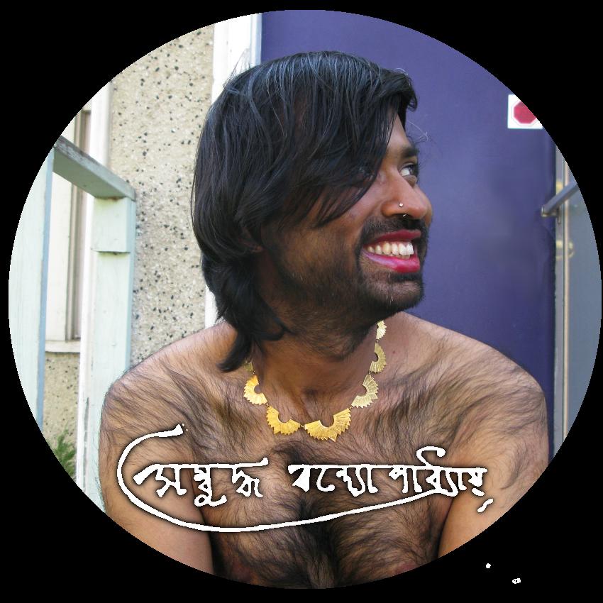 SambuddhaContributor.png