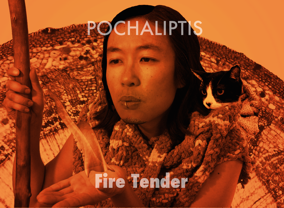 POCHALIPTIS | Fire Tender