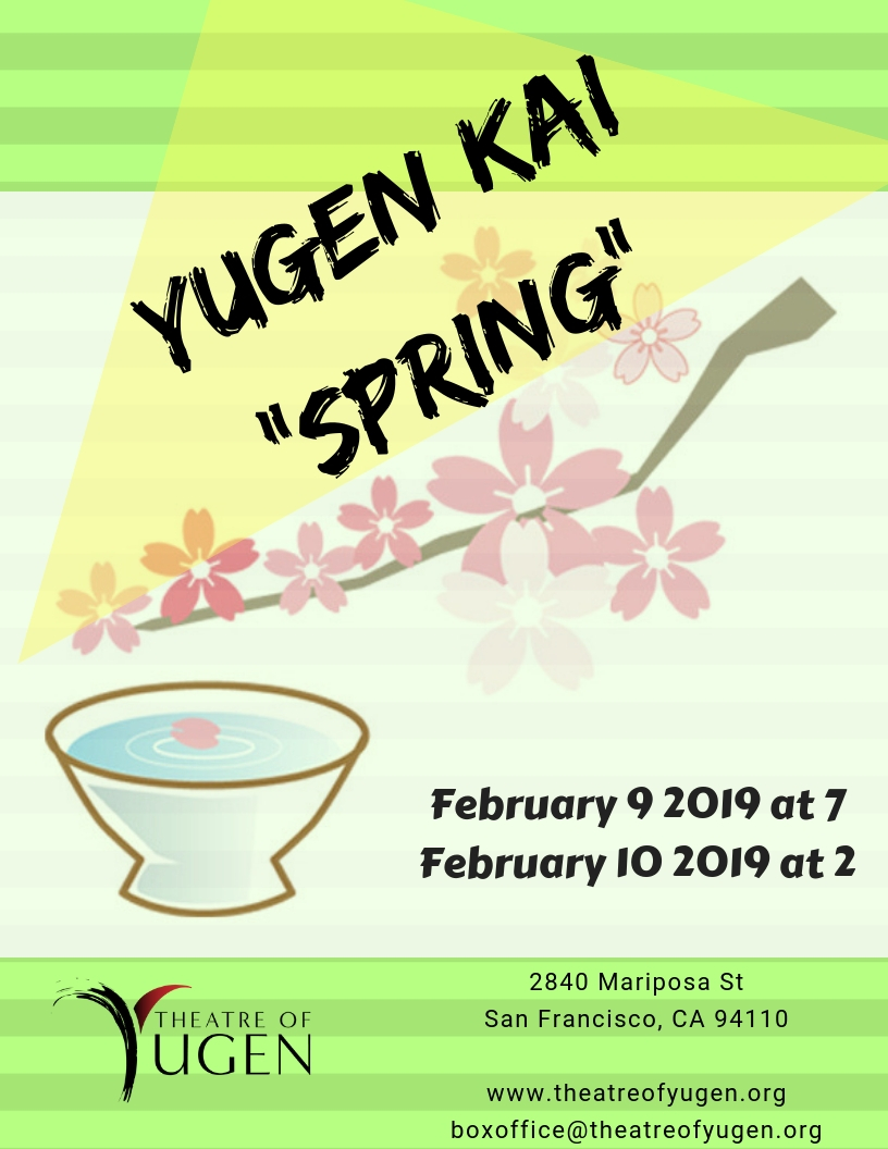 2019 Spring Kyogen.jpg