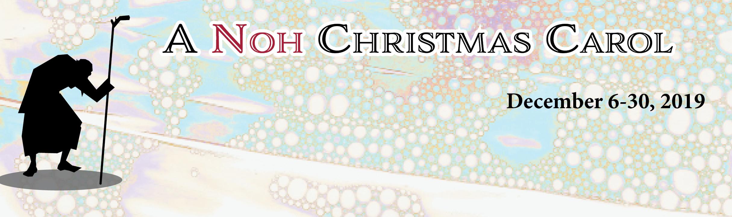 2019 Christmas Carol banner.png