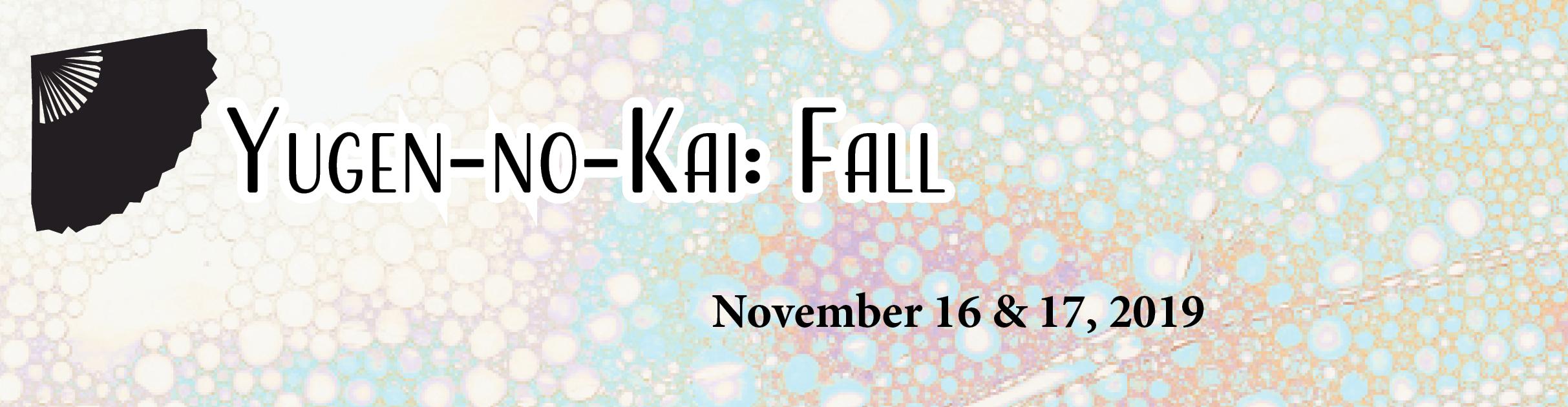 2019 Fall Kyogen banner.png