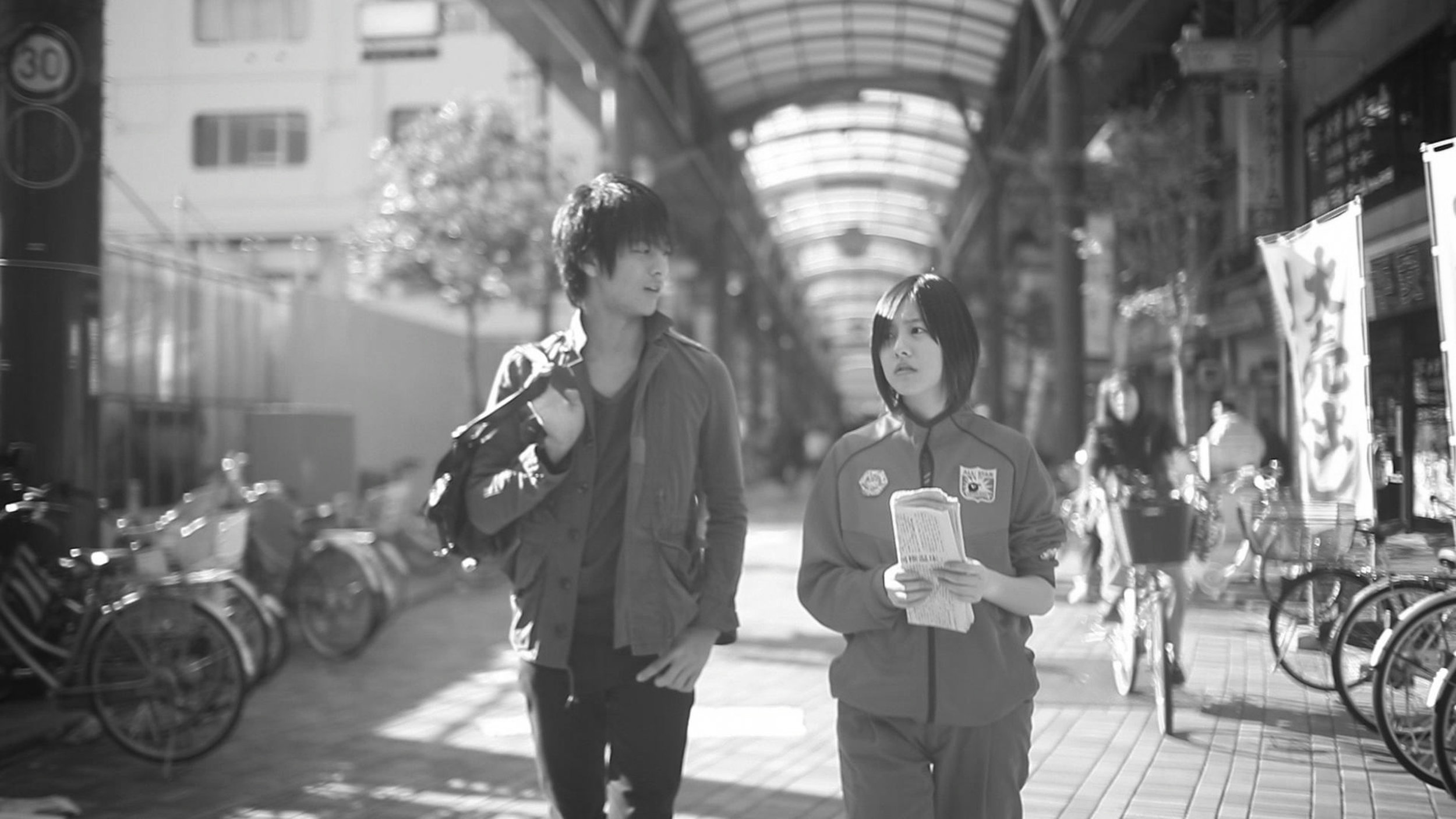 About_the_Pink_Sky_filmstill6_TsubasaTakayama_AiIkeda_byKeiichiKobayashi copy.jpg