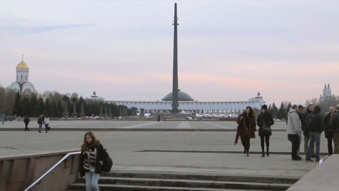 Vermelho Russo (Russian Red) , Charly Braun (2016)