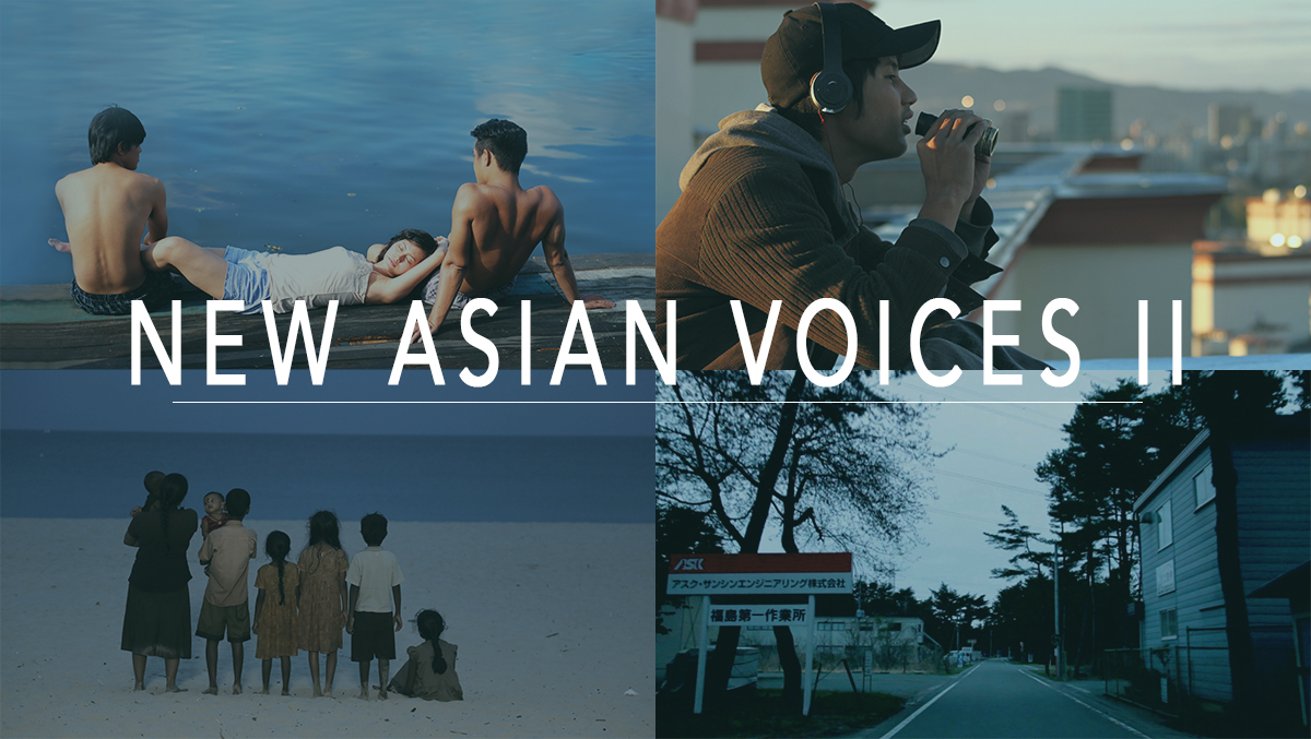 December: New Asian Voices II,  FLMTQ Releases 107-110