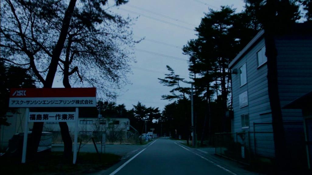 No Man's Zone , Toshi Fujiwara (2012)