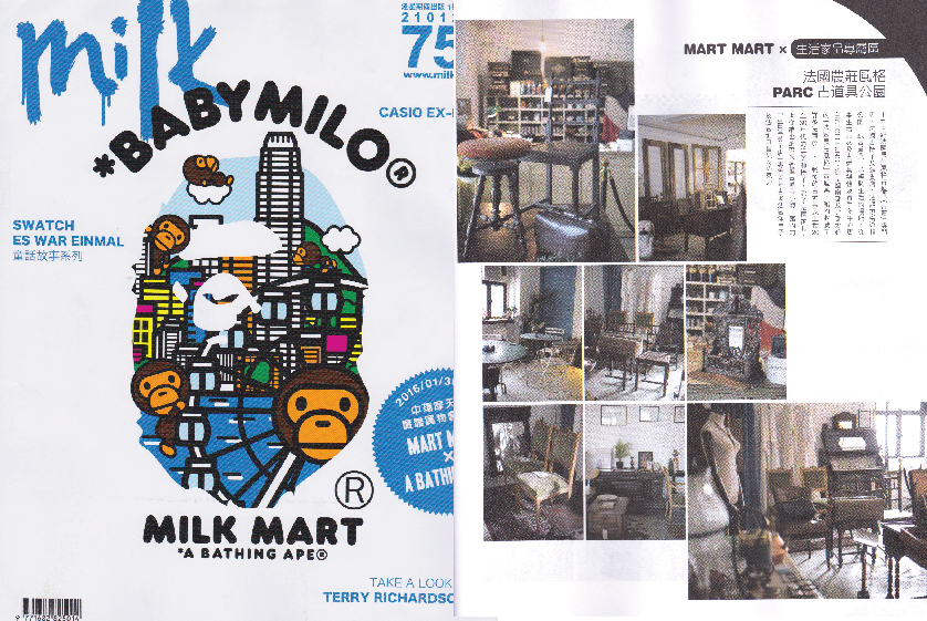 《Milk Magazine 》 #issue 757  21 Jan 2016