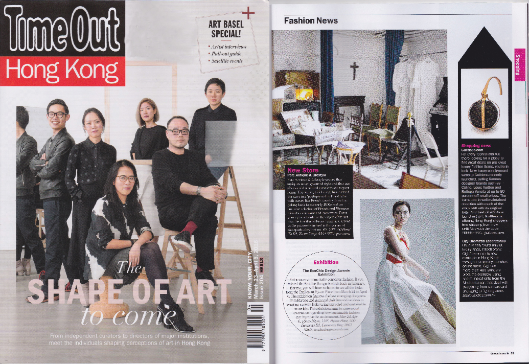 《Time Out Hong Kong》  23 Mar - 5 April 2016