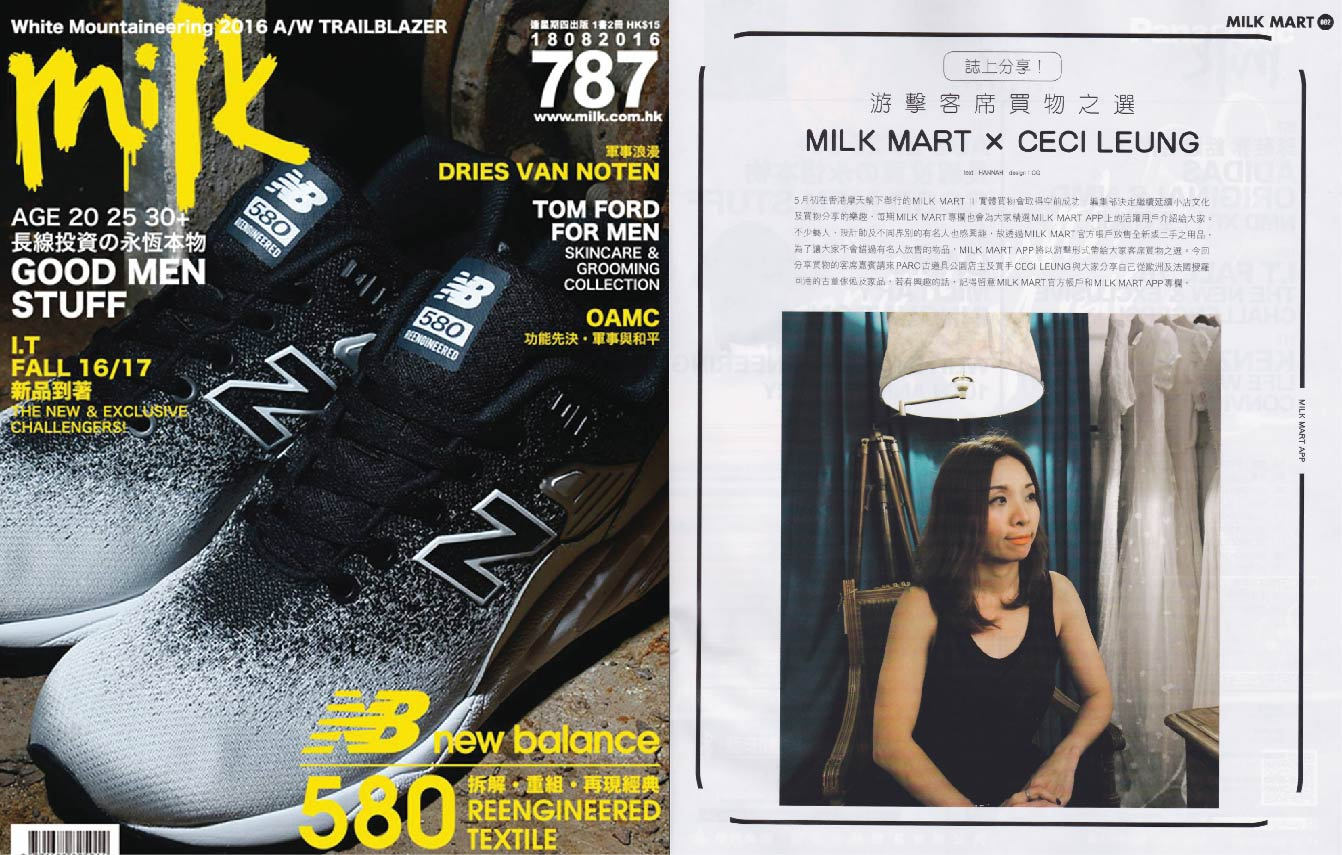 《Milk Magazine》#787 issue  游擊客席賣物之選 Milk Mart x Ceci Leung  18 Aug 2016