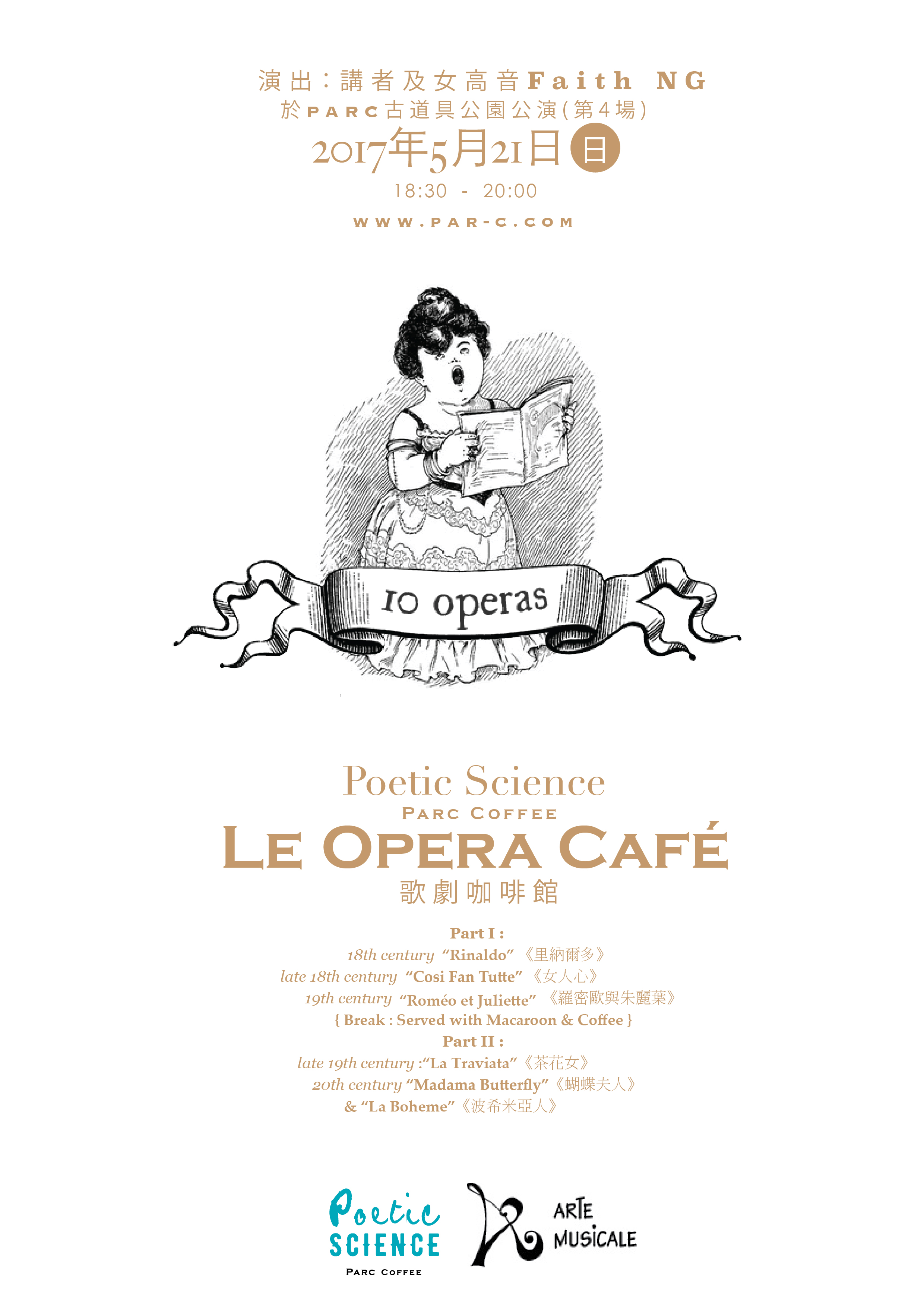 OperaCafe12March2017.jpg