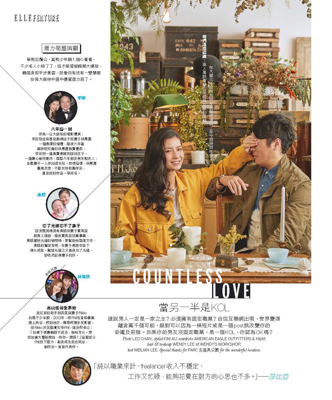 ELLE_April 2018366 Special_Page_3.jpg