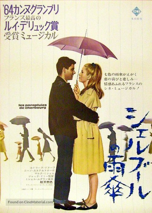 《The Umbrellas of Cherbourg》