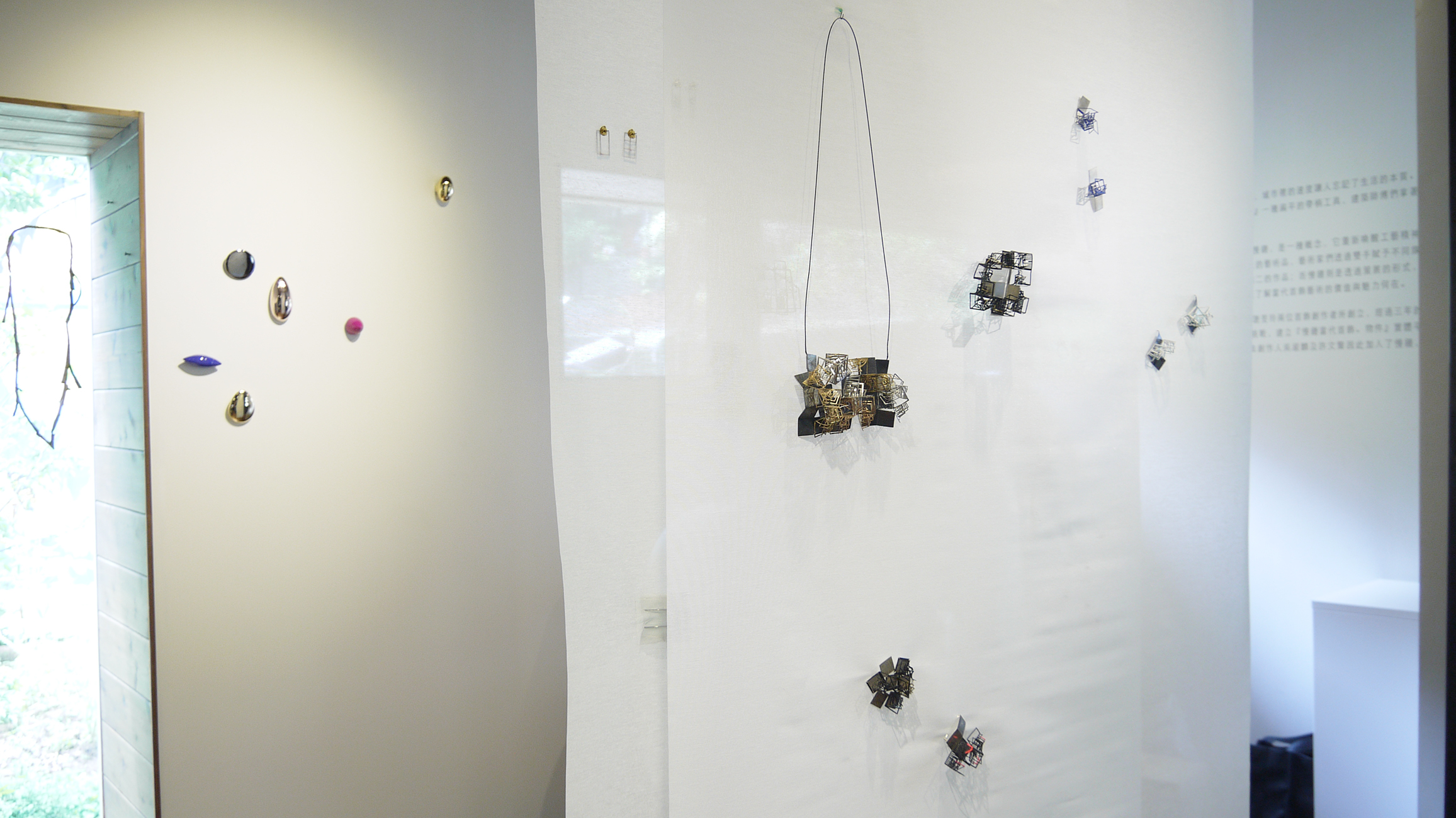 click for more about WEAR / AWARE – New Asian Jewellery 『新東西』 - 亞洲當代首飾新秀展