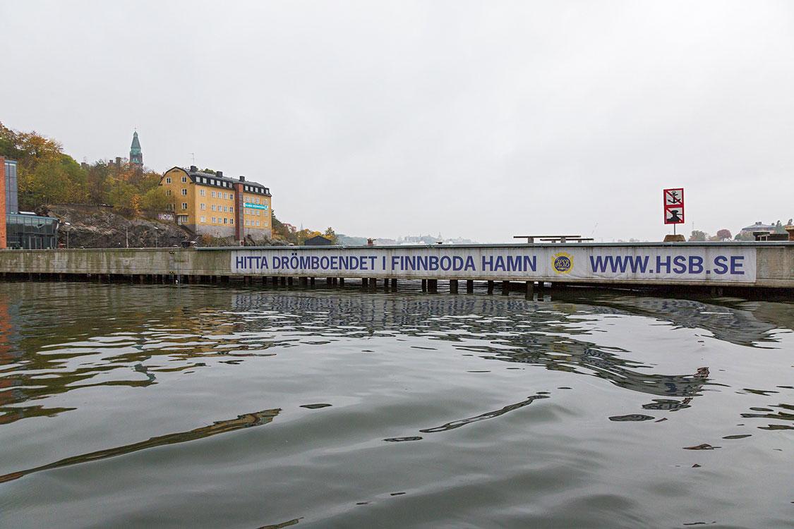 Finnboda Hamn, Stockholm 2014