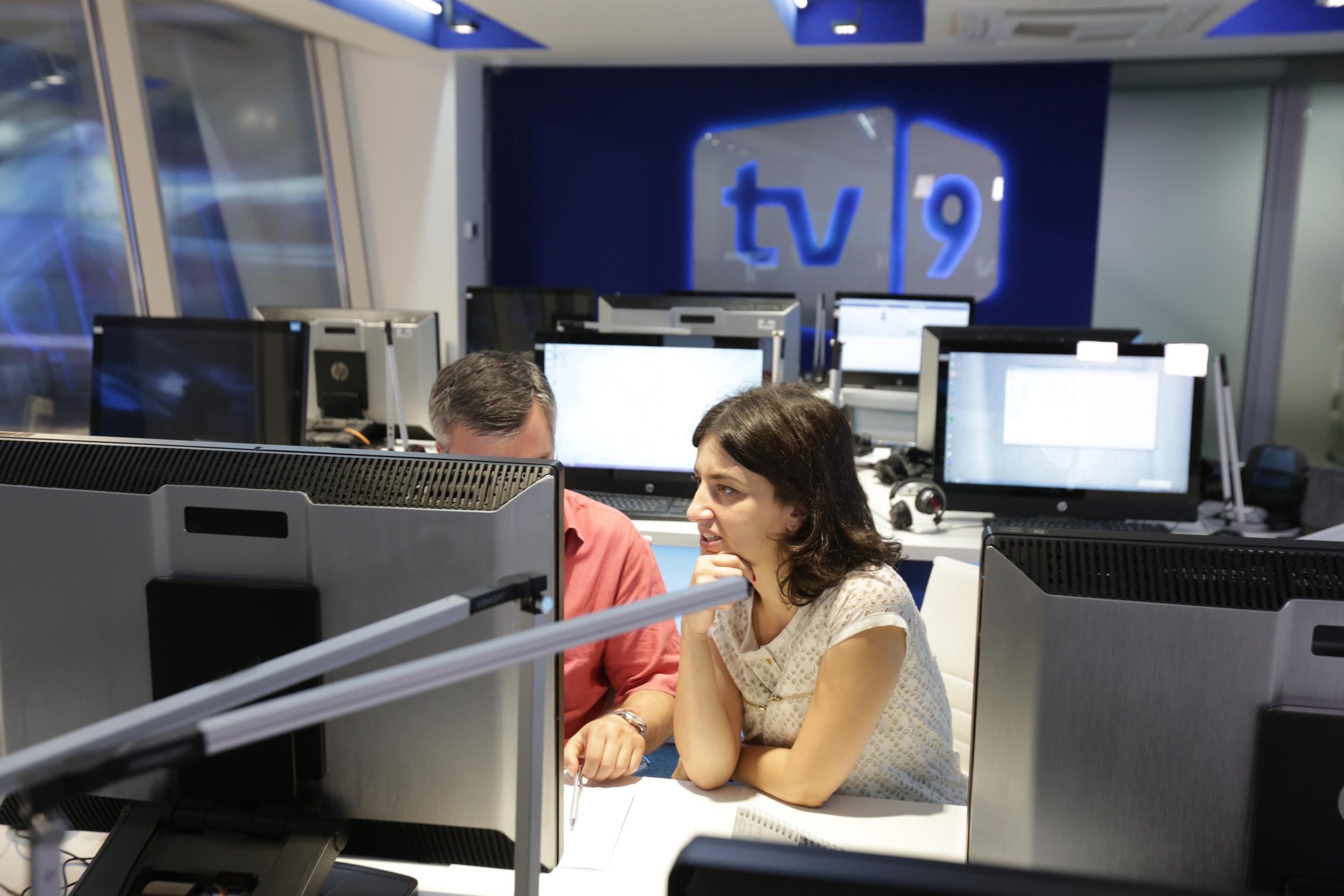 TV-9 HEADQUARTERS