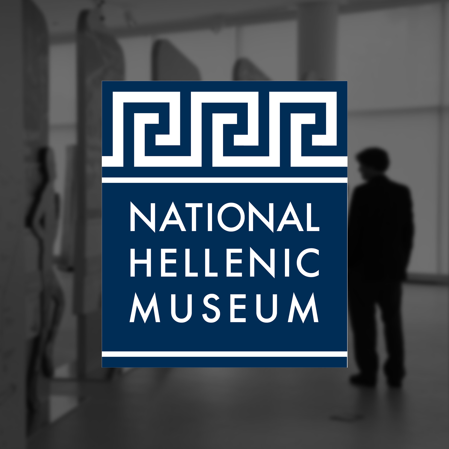 NationalHellenicMuseum - 1.jpg