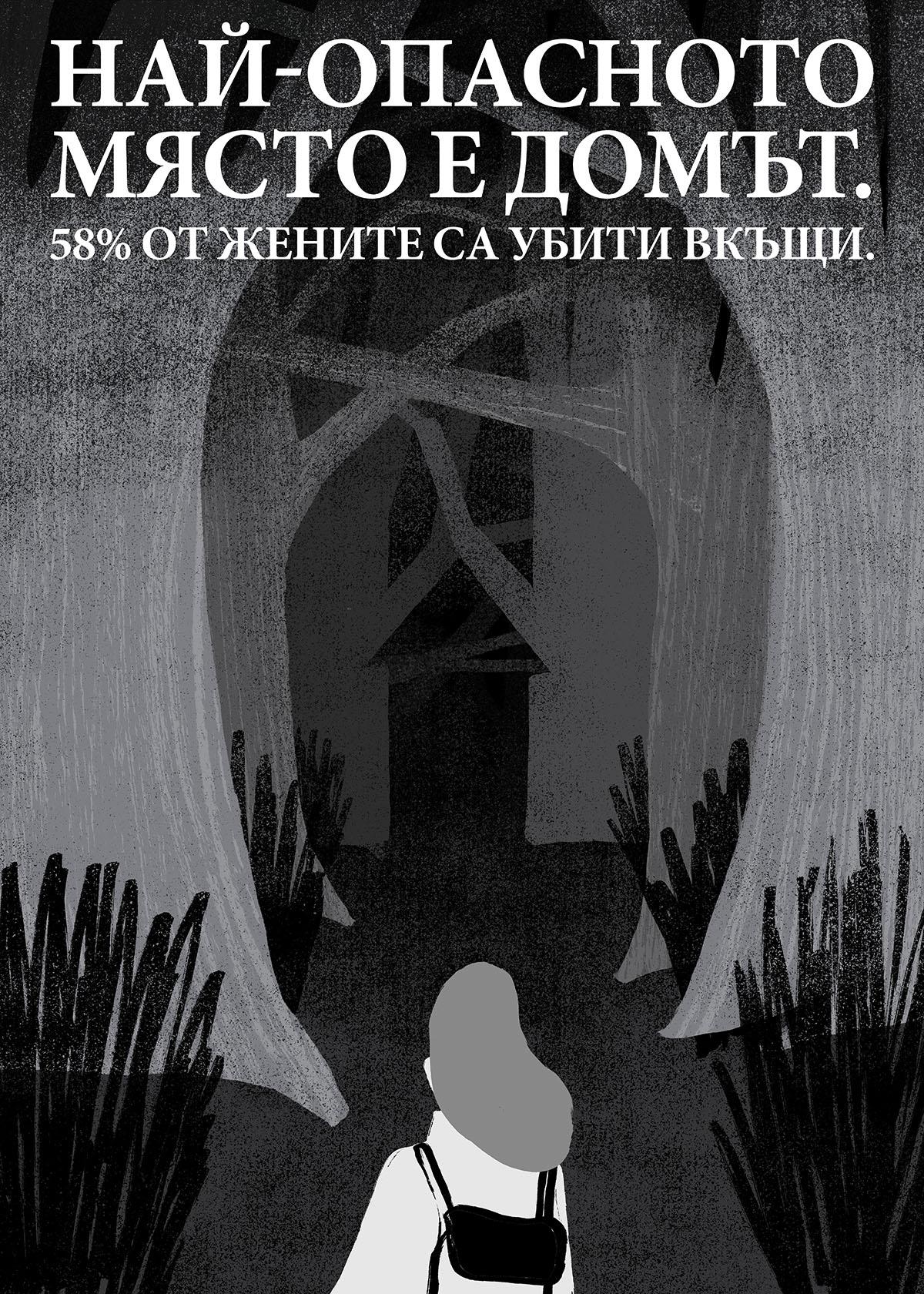 Momchil Zakhariev_Home_Social Media.jpg