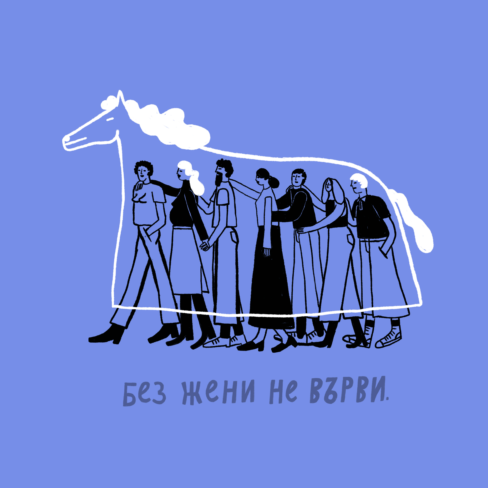 Rozalina Burkova_Horse_Social Media_V02.jpg