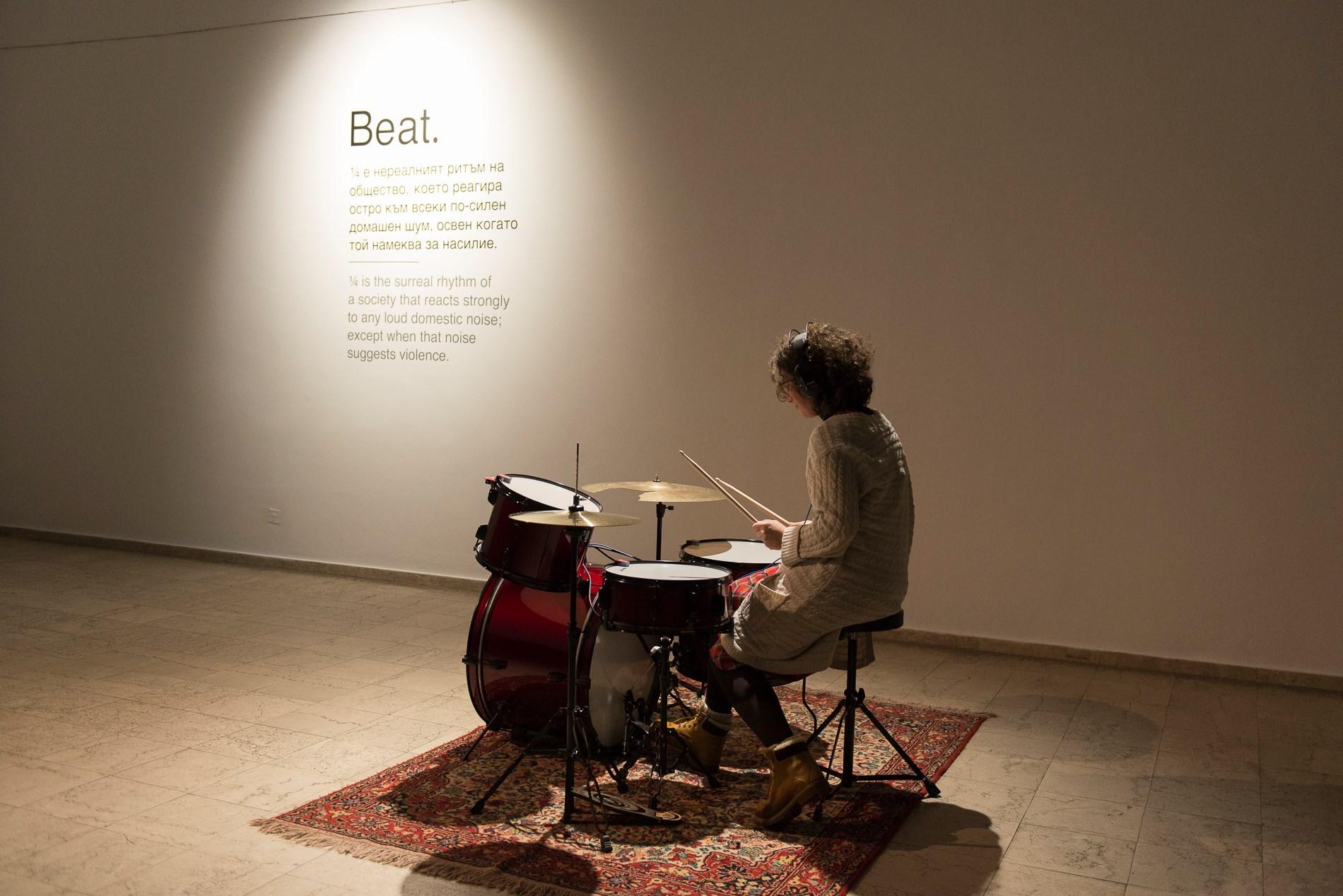 beat1.jpg
