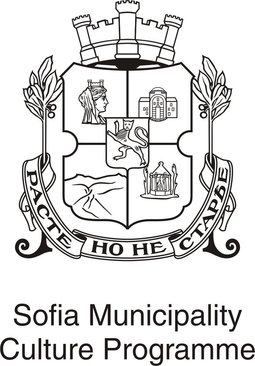 logo_programa_2_kontur_eng.jpg