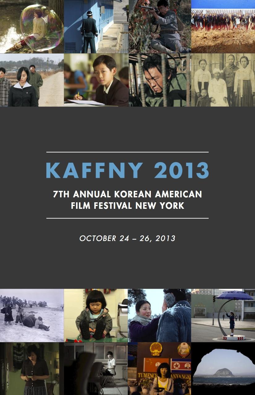 KAFFNY_Program.jpg