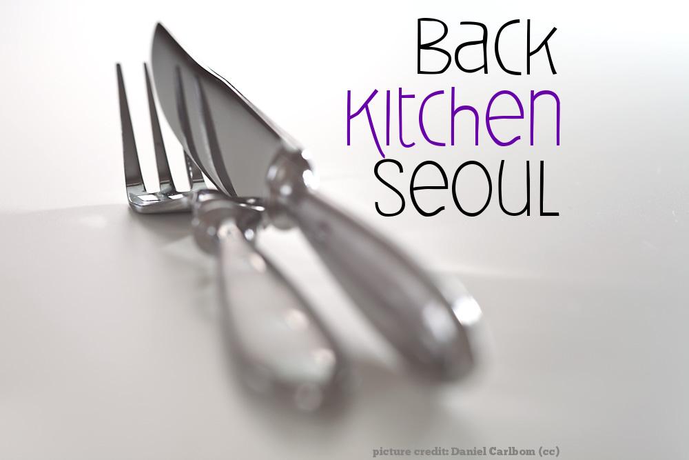 BackKitchenSeoul_simple.jpg