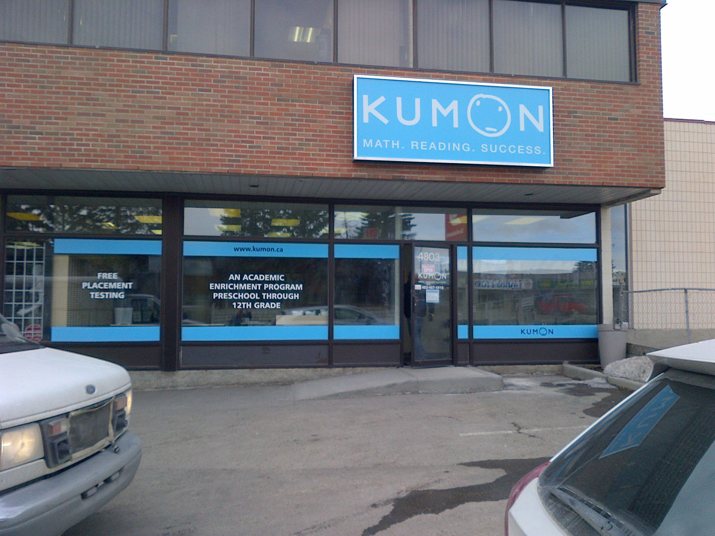 Kumon Full Graphics.jpg