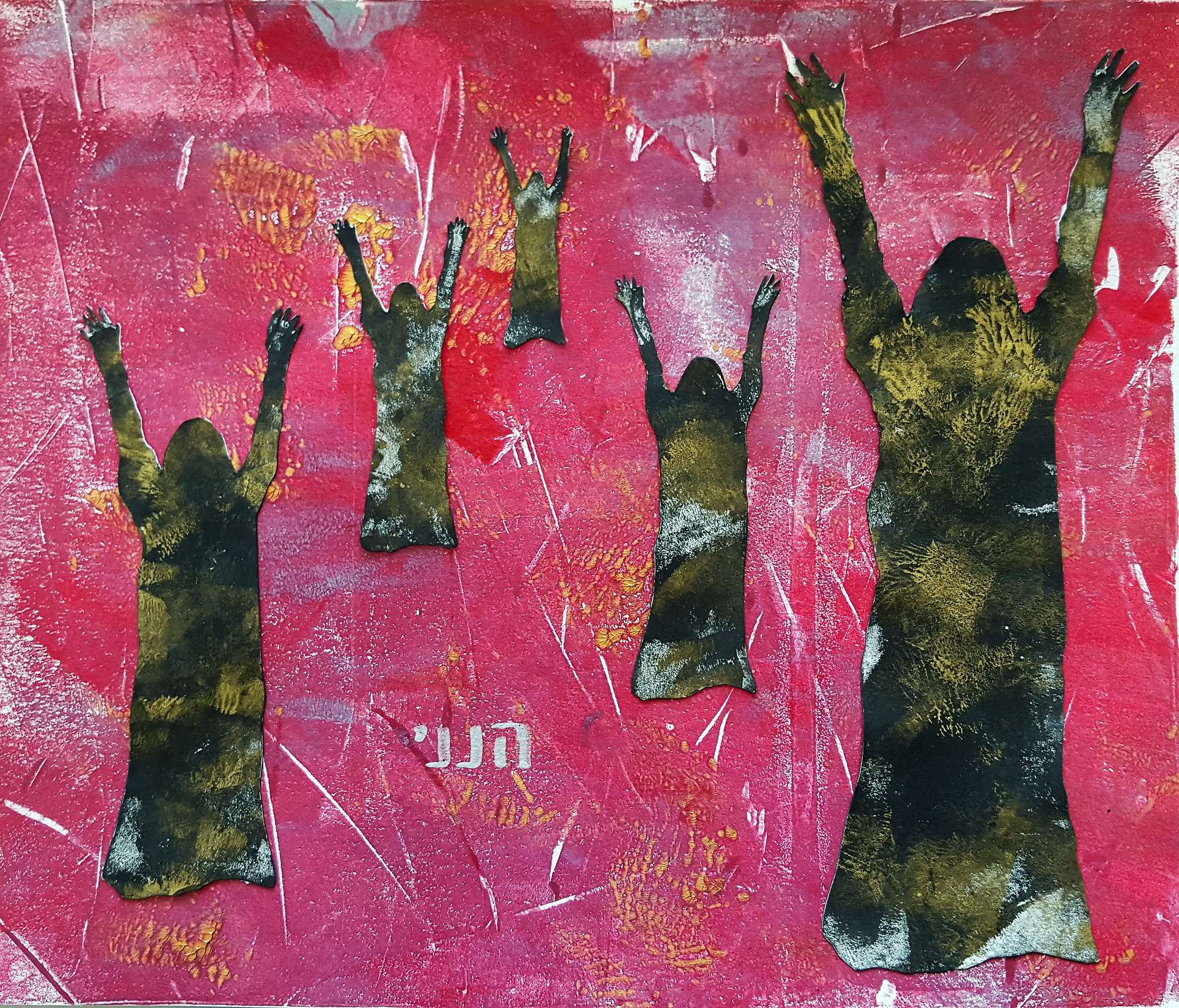 Hineni - All the Women Call Out: Here I am, Jeane Vogel