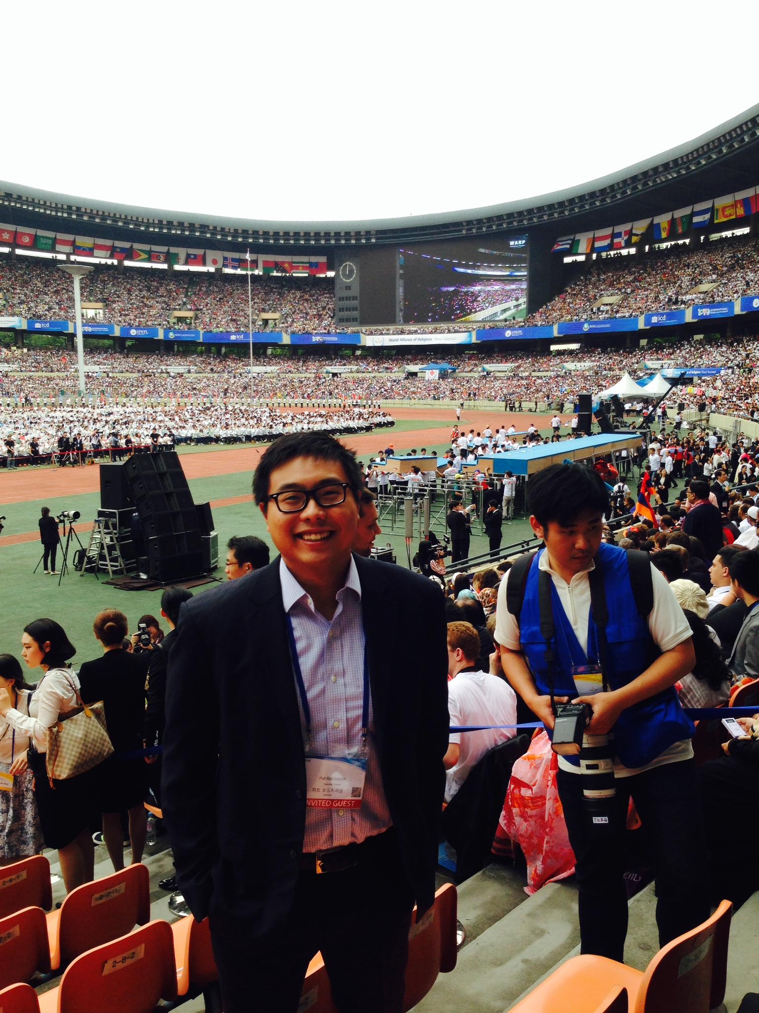 Putt in Seoul