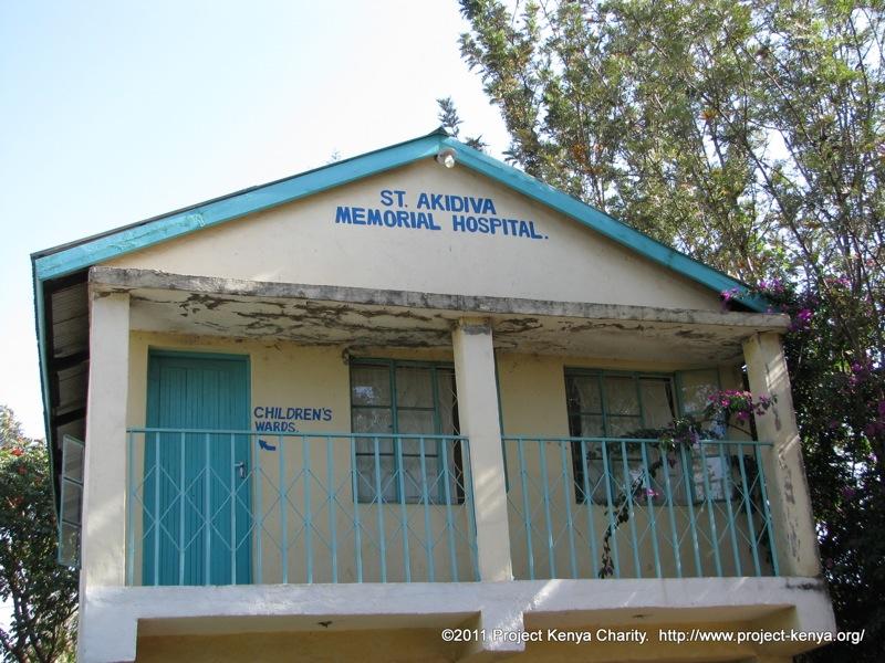 St. Akidiva Memorial Hospital - Suna, Migori, Kenya