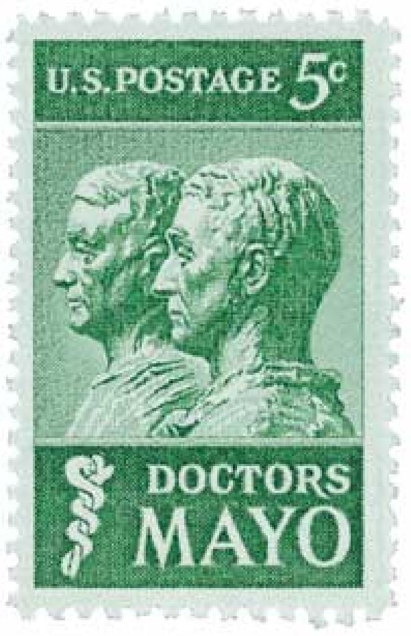 Photo: U.S. Postal Service