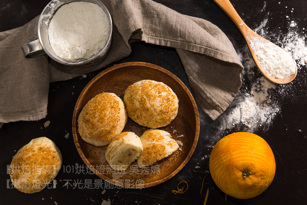 香橙椰子酥