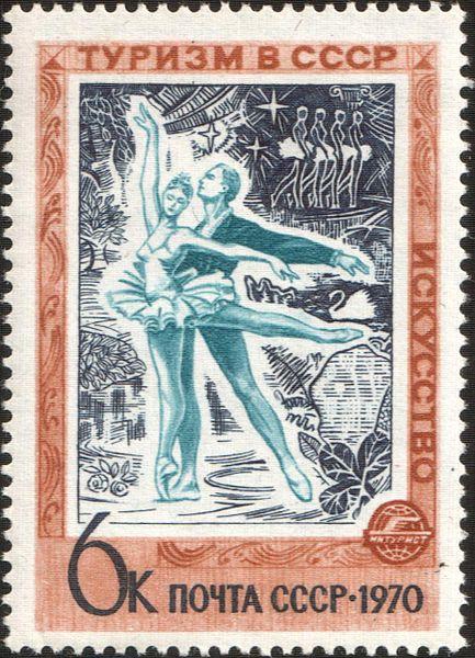 A Soviet stamp celebrating  Swan Lake , 1970.