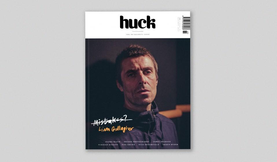 HUCK061_banner-958x559.jpg