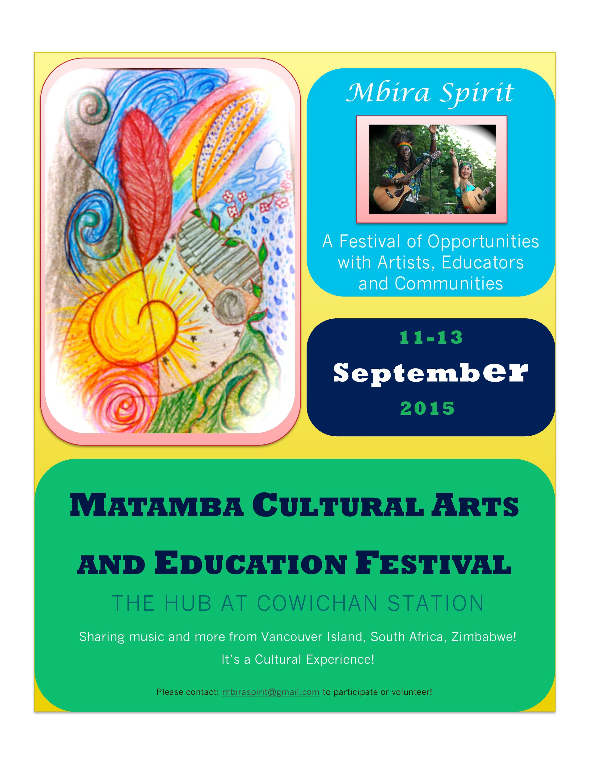 The first Matamba Cultural Arts and Education festival flyer.