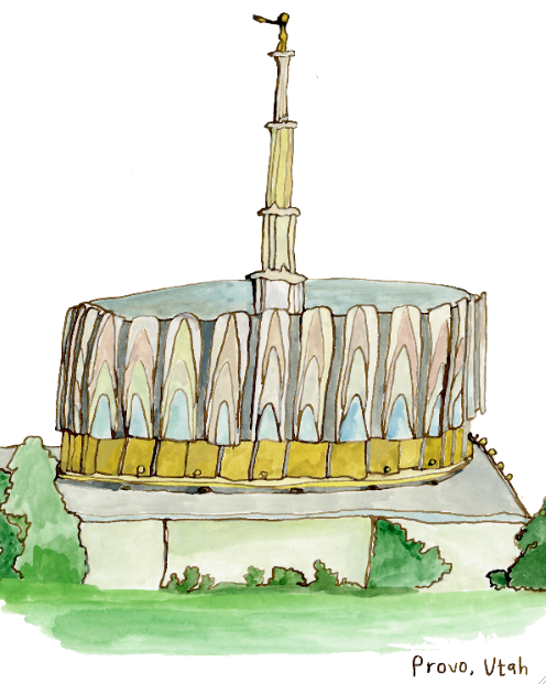 Provo LDS temple watercolor