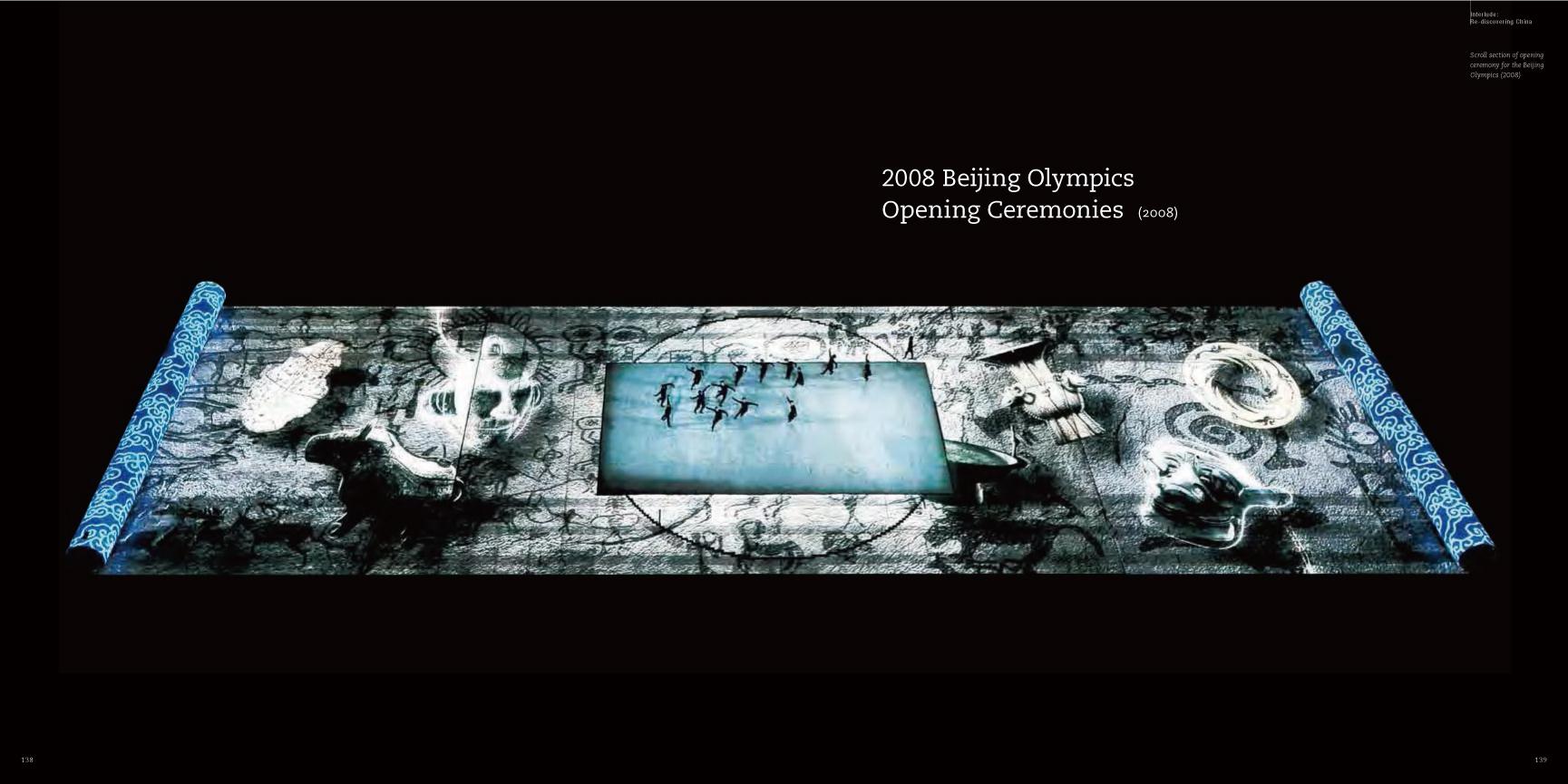 Olympic opening photo 2.jpg