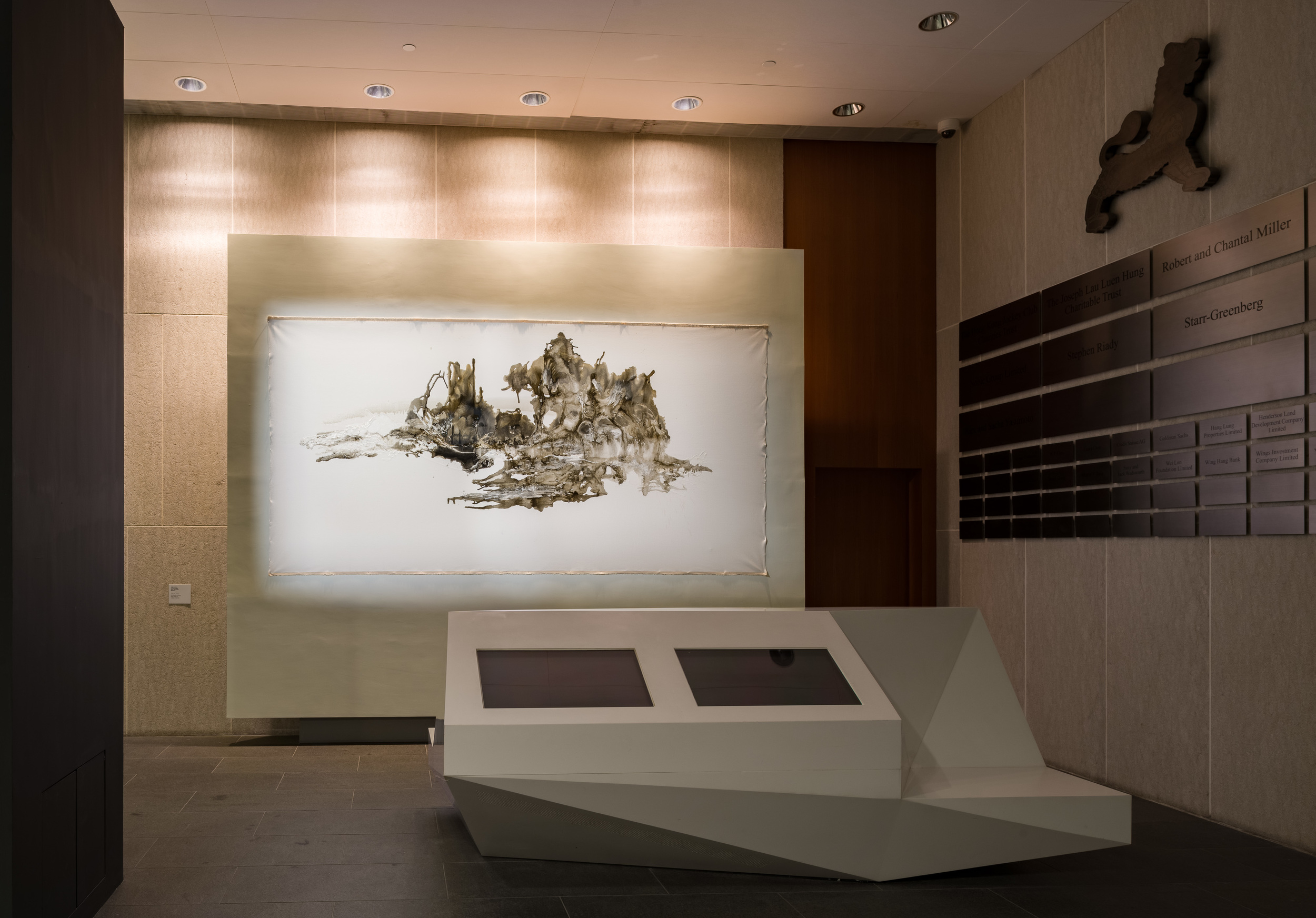 ASHK Shen Wei Exhibition-D8C_3571-HDR-Edit.jpg