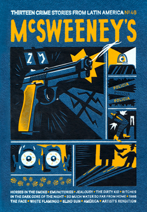 A letter     A short story I wrote in English for  McSweeney's magazine .