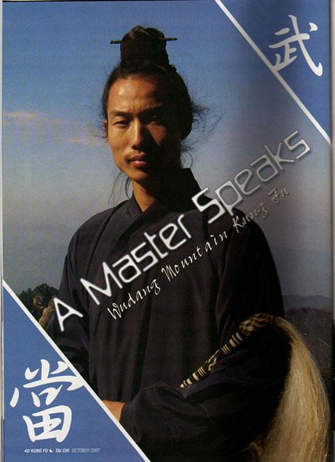 A Master Speaks 1