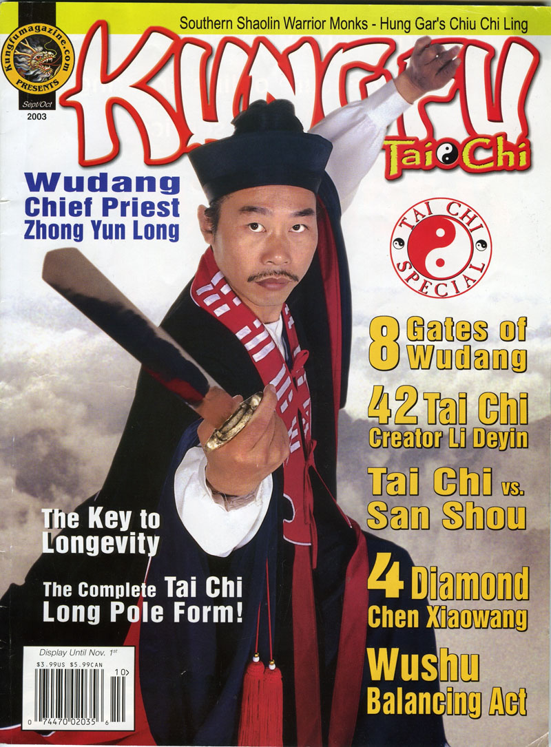 The Chief Priest of Wudang Mountain 1