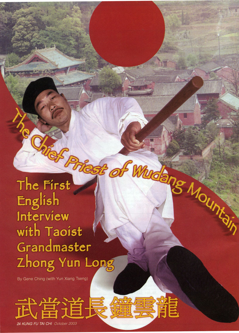 The Chief Priest of Wudang Mountain 2