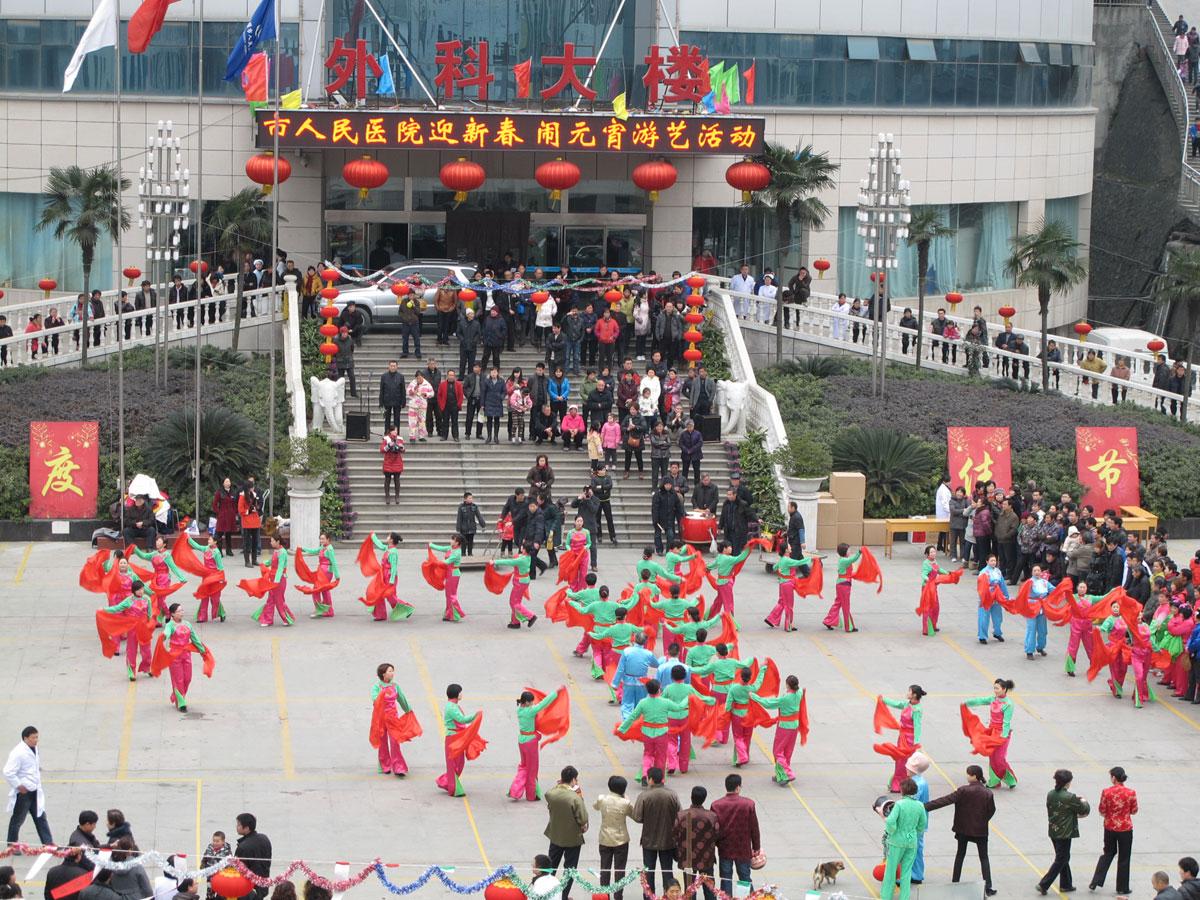 festival-of-lanterns-1