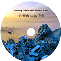 Instructional DVD