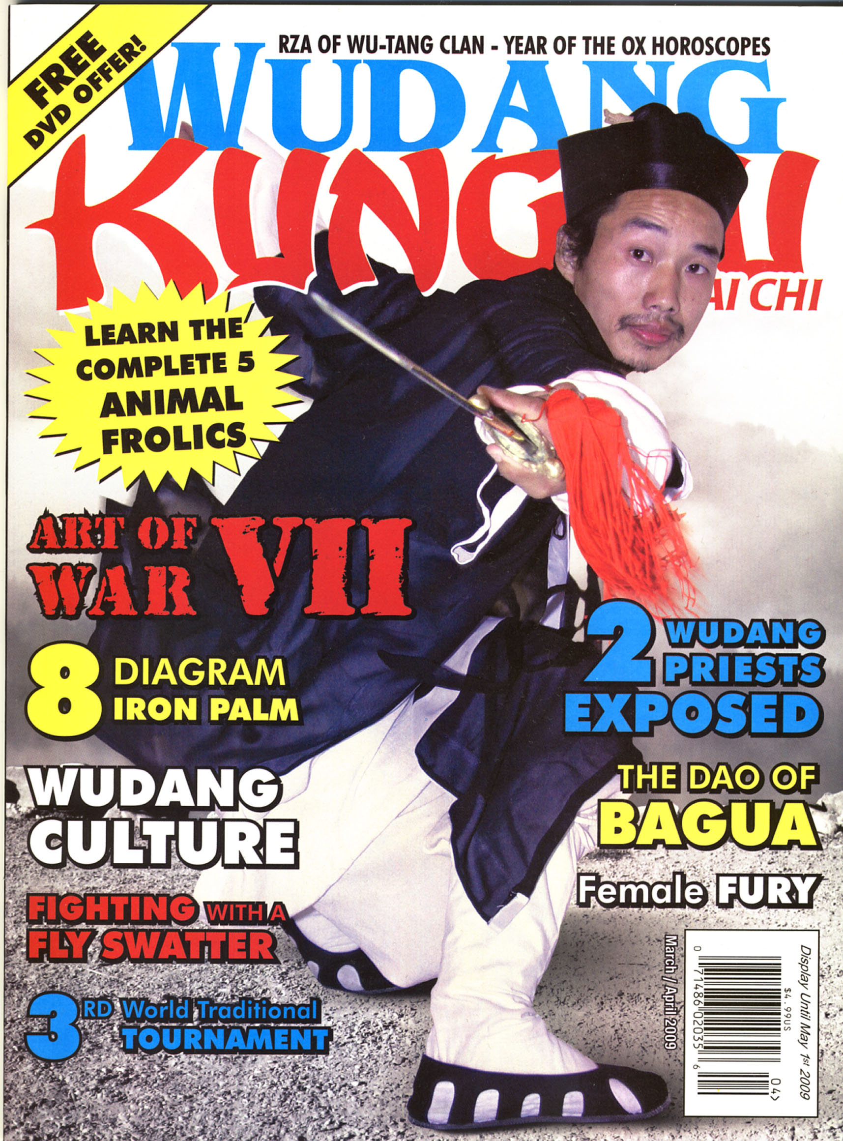 Master Bing on Kung Fu Magazine 01